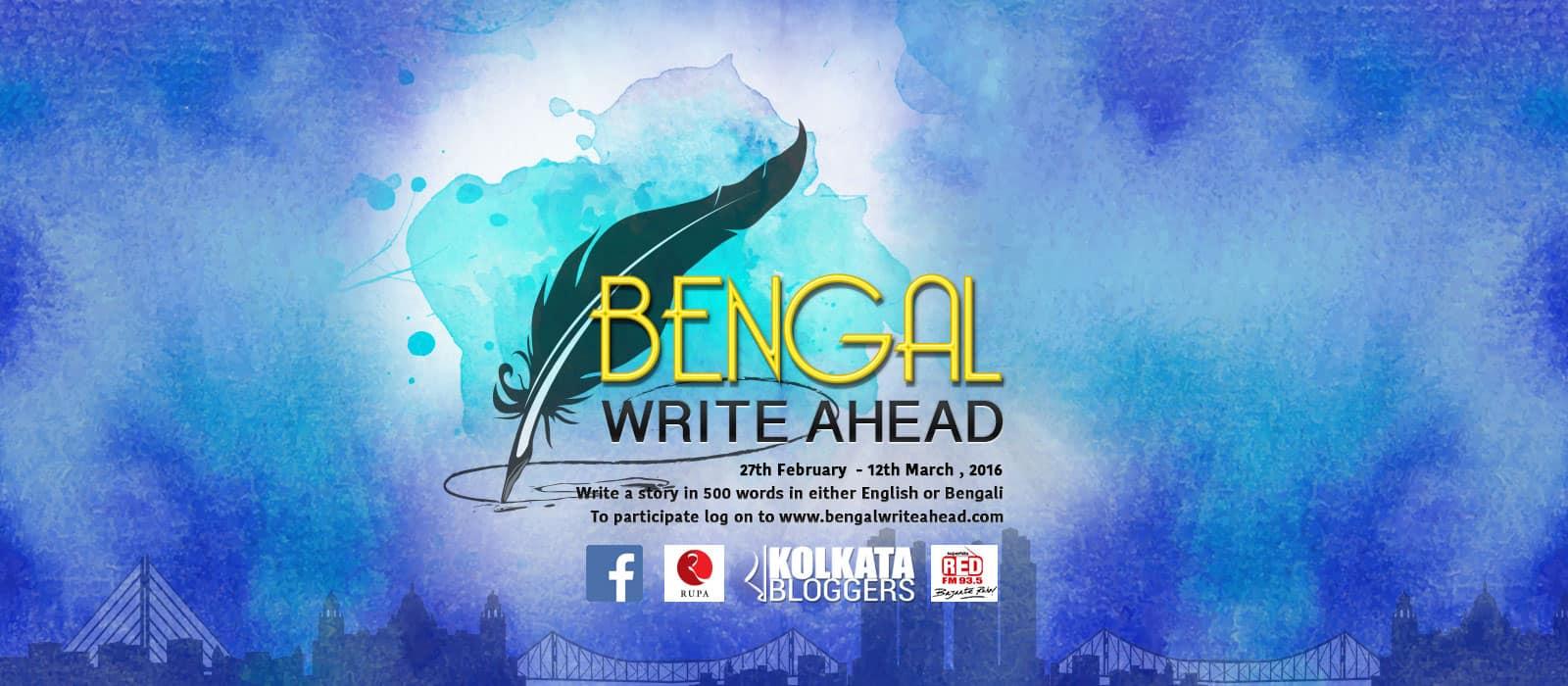 Bengal Write Ahead