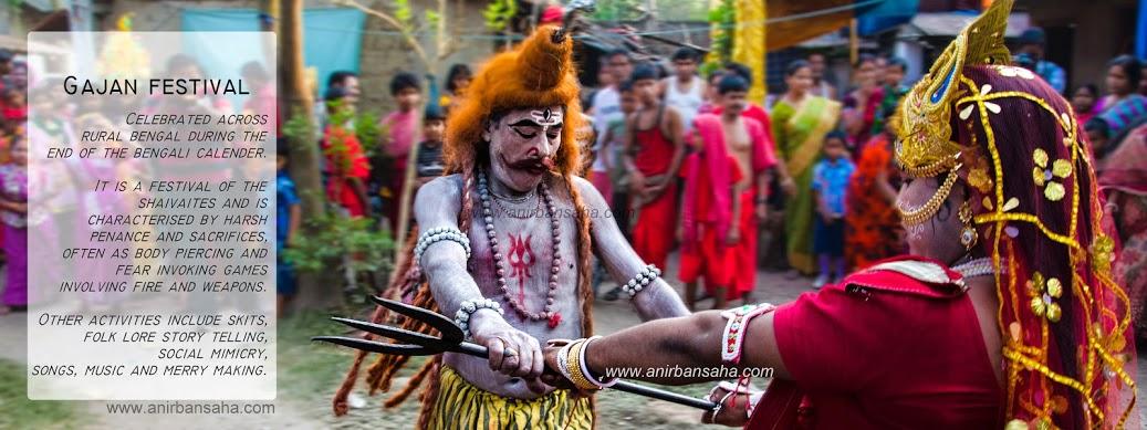 Gajan festival, গাজন উৎসব