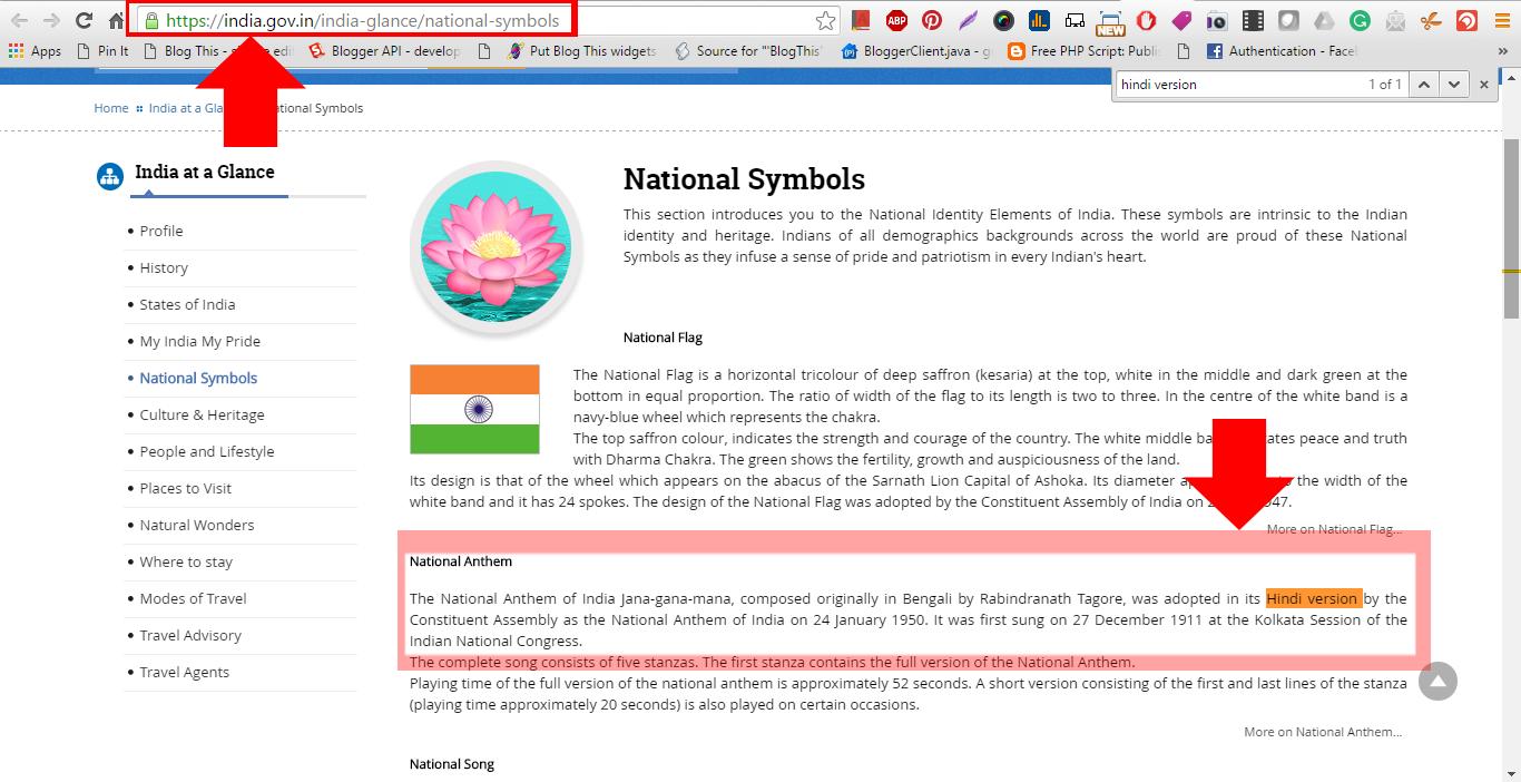 Hindi version of National anthem