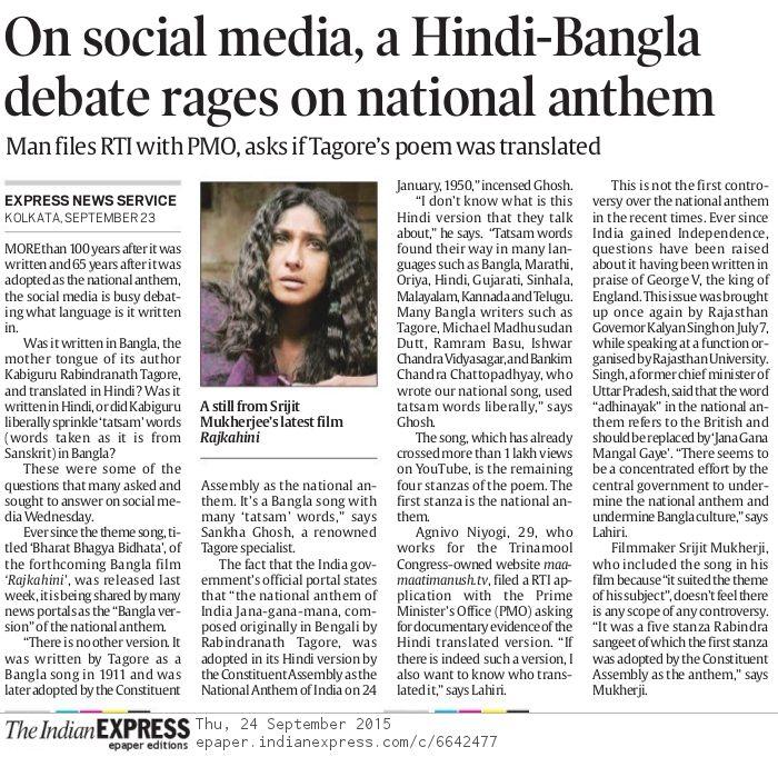hindi version of jana gana mana