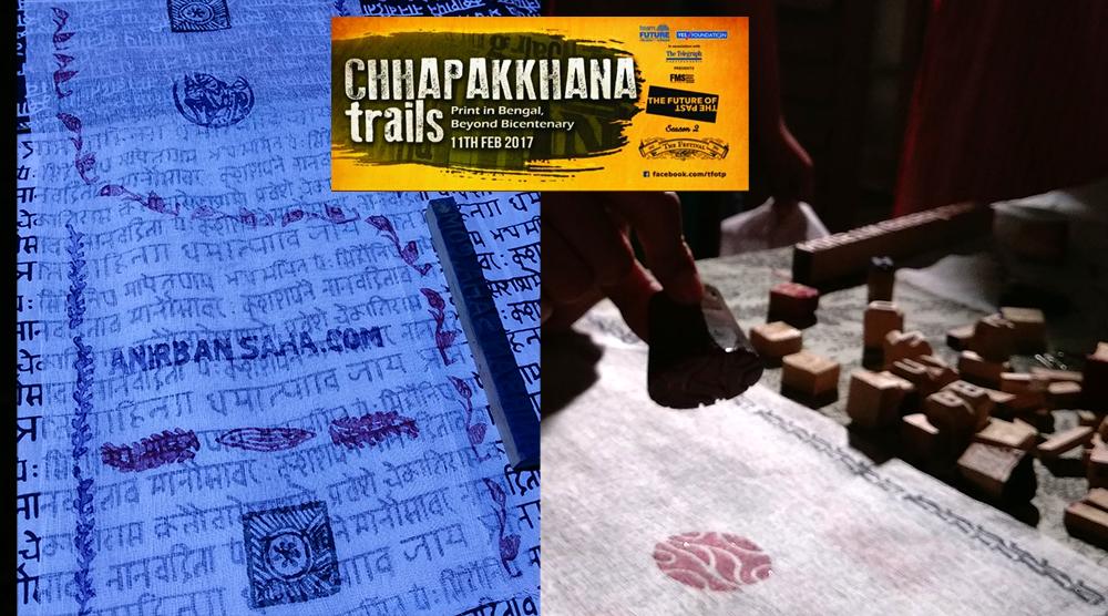 Chhapakhana Trails.
