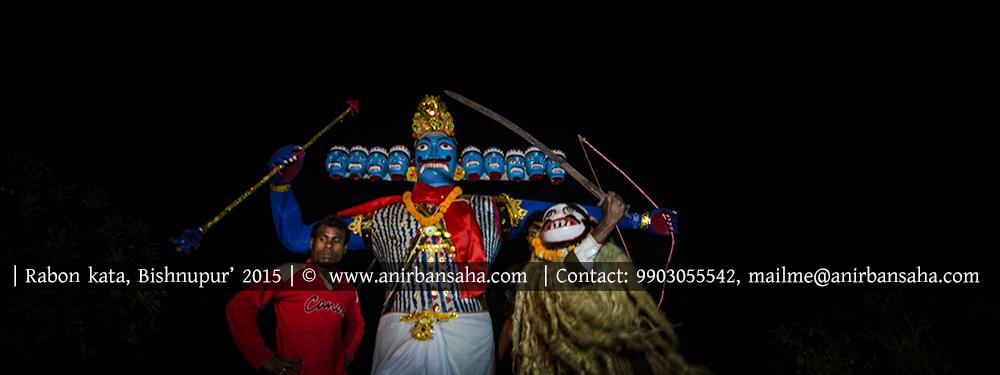 রাবণ কাটা , ravan kata, Rabon kata, festivals of bishnupur, vishnupur