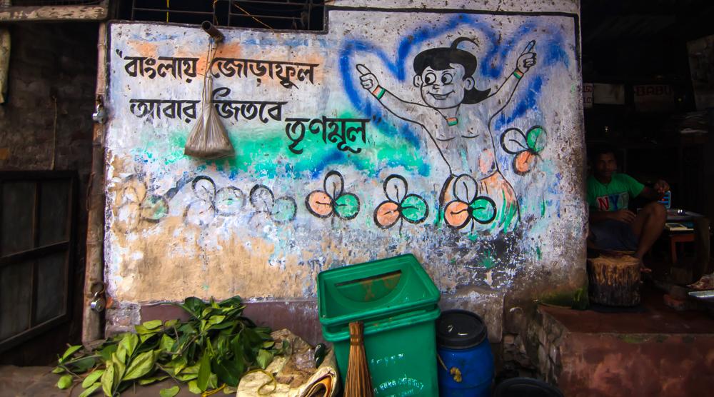kolkata street art, kolkata street art festival, kolkata graffiti